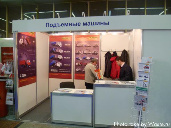 Металл-Экспо 2014 ломозаготовка
