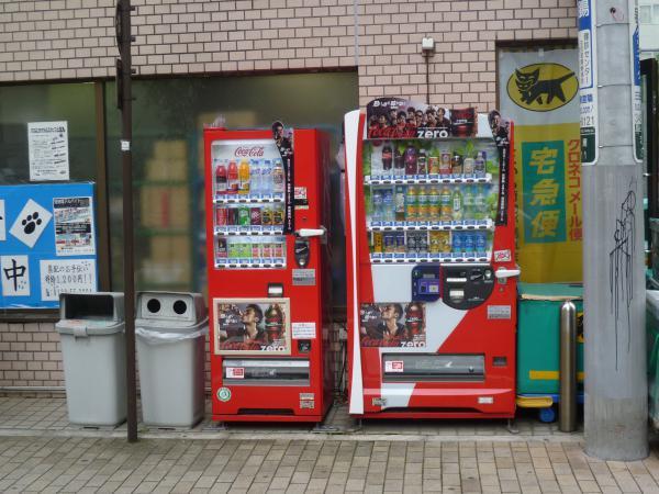 Уличные торговые автоматы для напитков