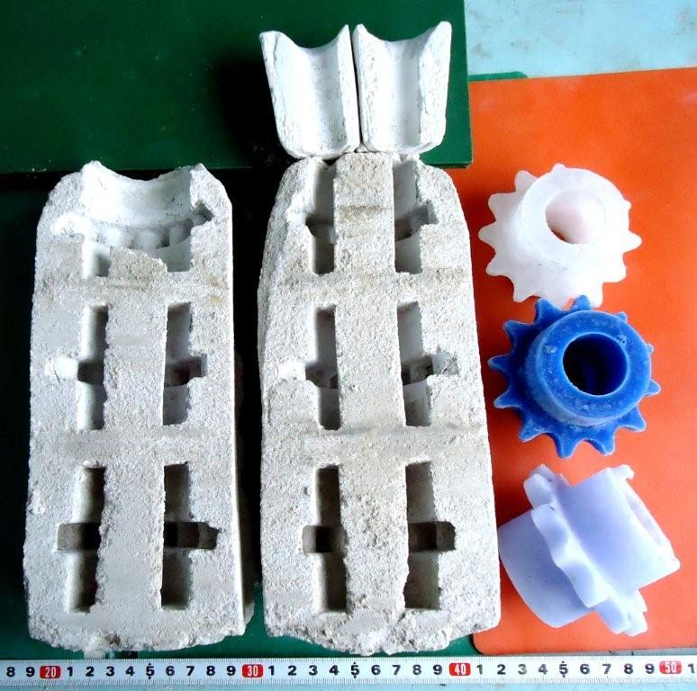 Изобретения по литью металлов - производству металлоотливок 3985_5108245c415b2