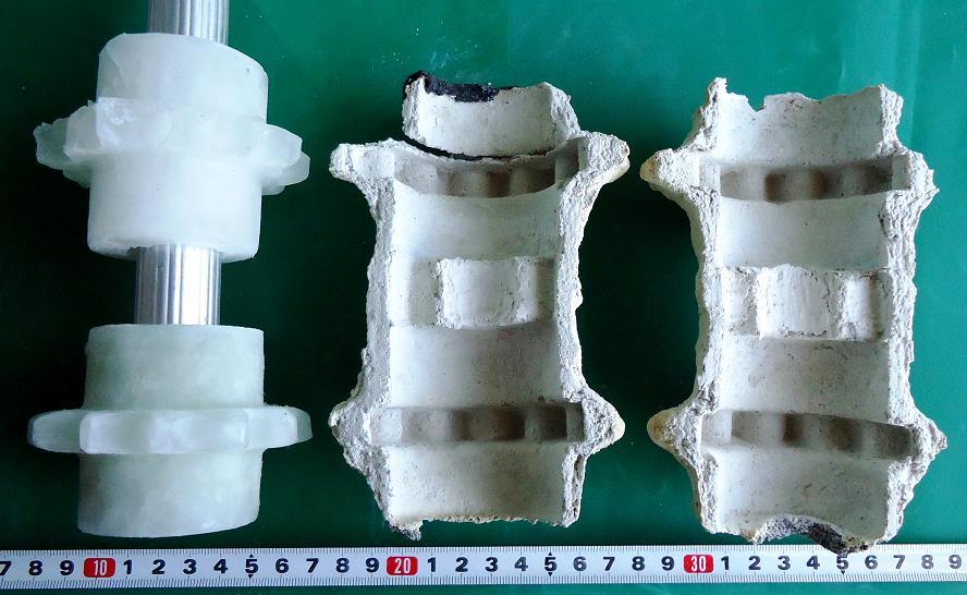 Изобретения по литью металлов - производству металлоотливок 3985_5108248d3c8f0