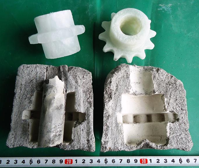 Изобретения по литью металлов - производству металлоотливок 3985_510829c98153d