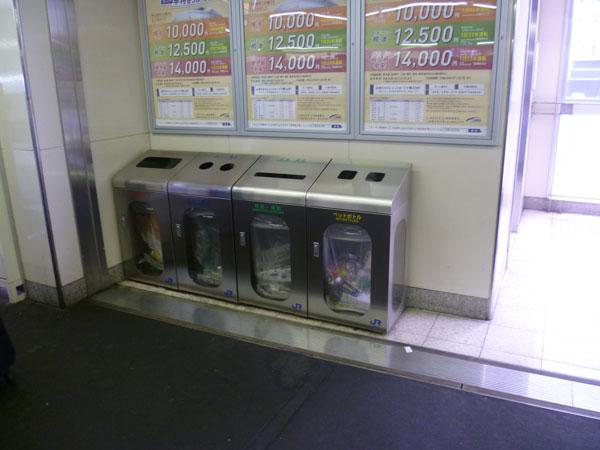 Контейнеры для раздельного сбора мусора на станции Кобе