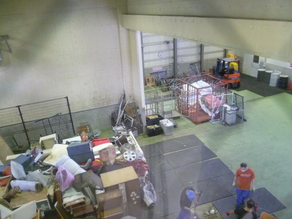 Центр рециклинга ресурсов района Нэрима