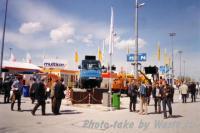 Фоторепортаж с выставки IFAT