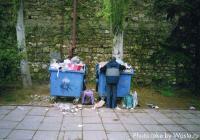 Ревизия мусора