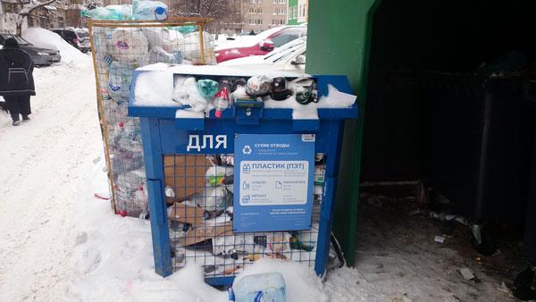Раздельный сбор отходов в два контейнера