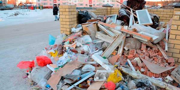 Строительные отходы от ремонта помещений